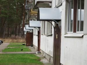 """Paziņojums par atkārtotu izsoli īres tiesībām dzīvoklim """"Kadaga 5""""-14"""